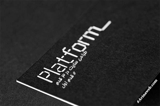 طراحی سایت در ۳ قدم – قدم اول