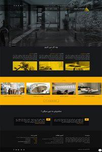 شرکت مهندسی معماری آژند