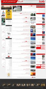 پایگاه خبری بامنا