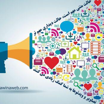 اشتباهات رایج در بازاریابی محتوا و راهکارهای آن 8