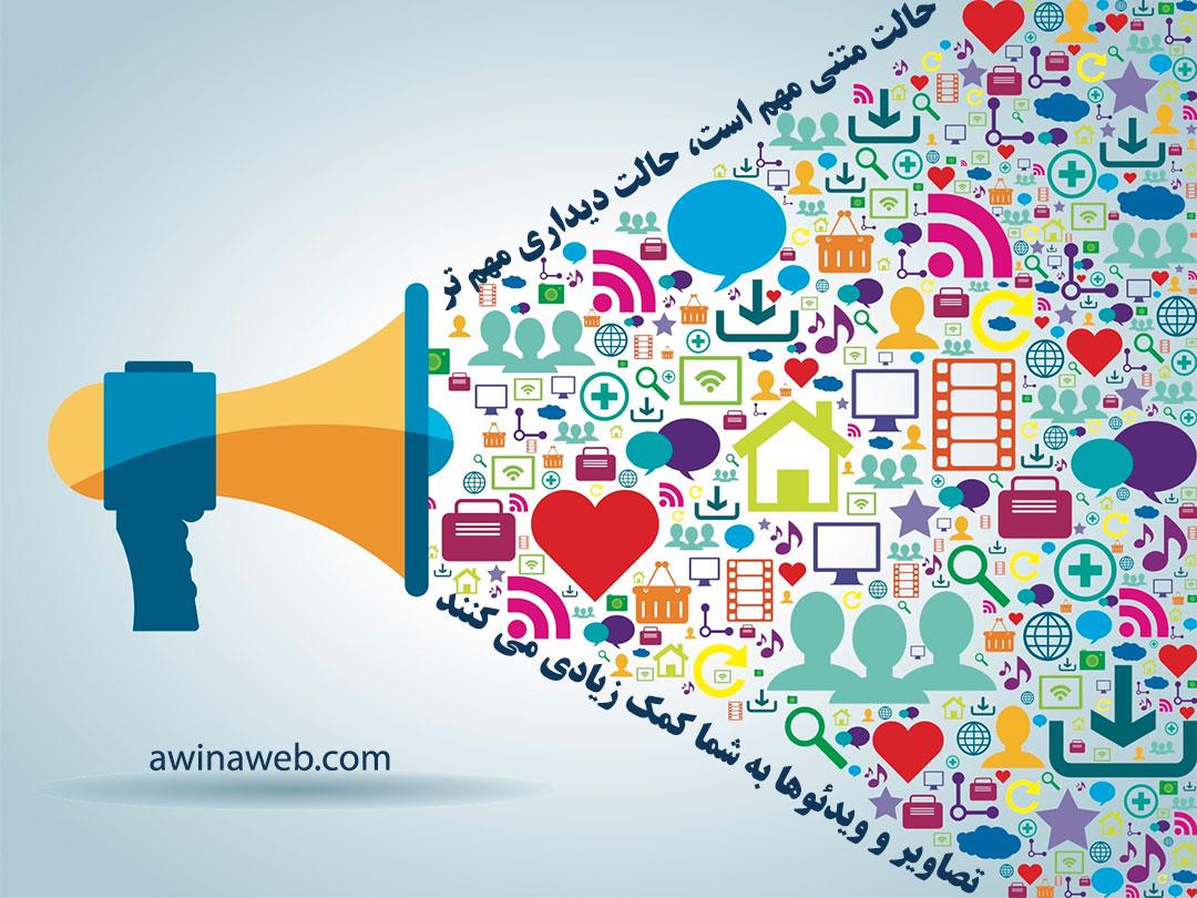 اشتباهات رایج در بازاریابی محتوا و راهکارهای آن ۸