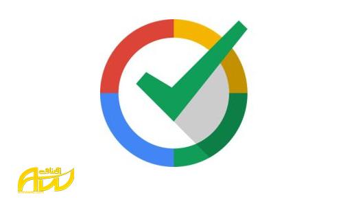 چگونه رضایت گوگل را جلب کنیم؟