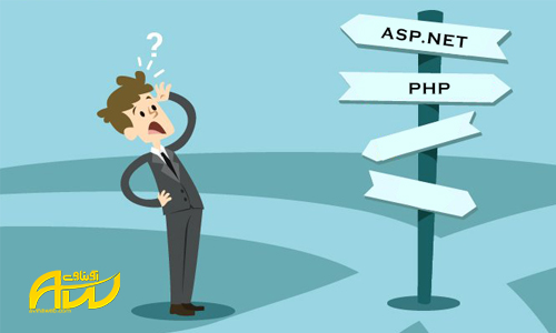 معایب ASP.NET