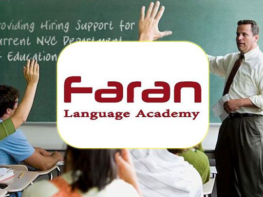 آموزشگاه زبان آنلاین فاران