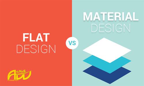 طراحی سایت متریال یا فلت؟!