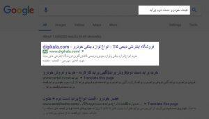 انعطاف پذیری تبلیغات گوگل