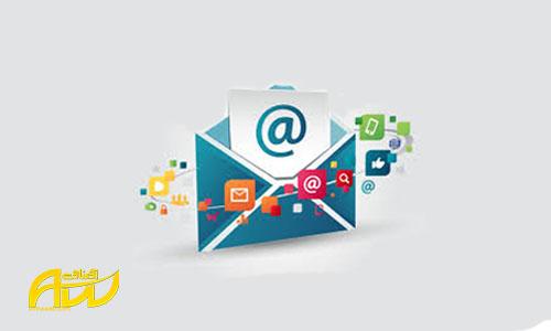 ایمیل مارکتینگ در تجارت الکترونیک