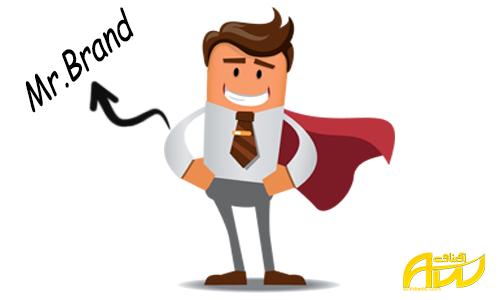 ده پیشنهاد برای برند سازی کسب و کارهای کوچک