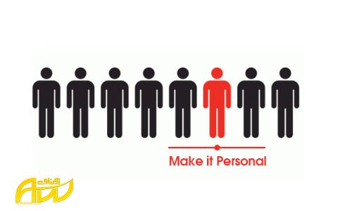 بازاریابی شخصی سازی شده چیست