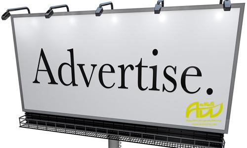 5 تکنیک تبلیغات برتر در بازار رقابتی